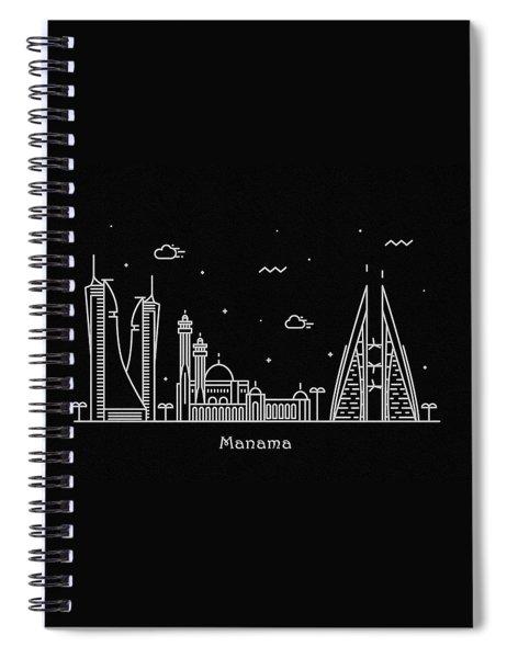 Manama Skyline Travel Poster Spiral Notebook