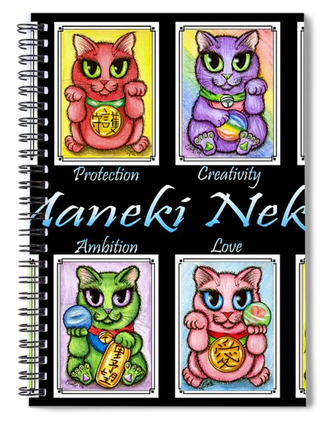Maneki Neko Luck Cats Spiral Notebook