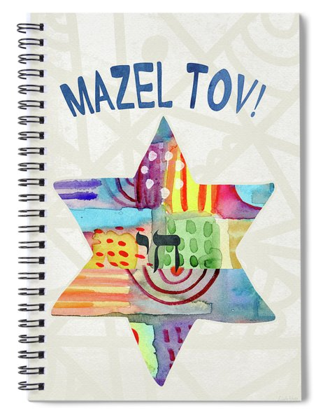 Mazel Tov Colorful Star- Art By Linda Woods Spiral Notebook
