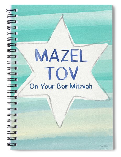 Mazel Tov On Your Bar Mitzvah-  Art By Linda Woods Spiral Notebook