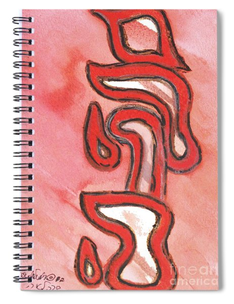Meditation On The Four Letter Name Of God Spiral Notebook