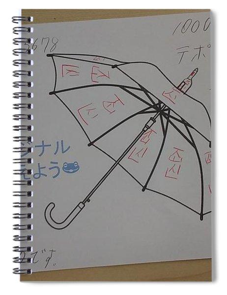 Missile Umbrella Spiral Notebook