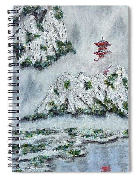 Morning Mist 1 Spiral Notebook
