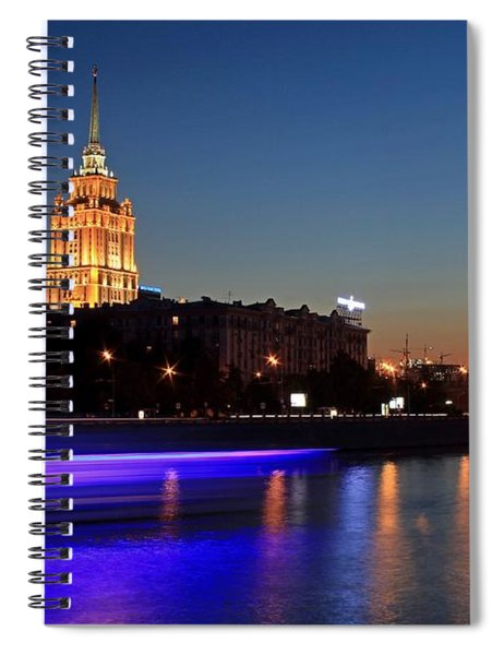 Moscow River Spiral Notebook