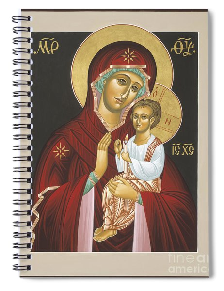 Mother Of God Light In All Darkness 016 Spiral Notebook
