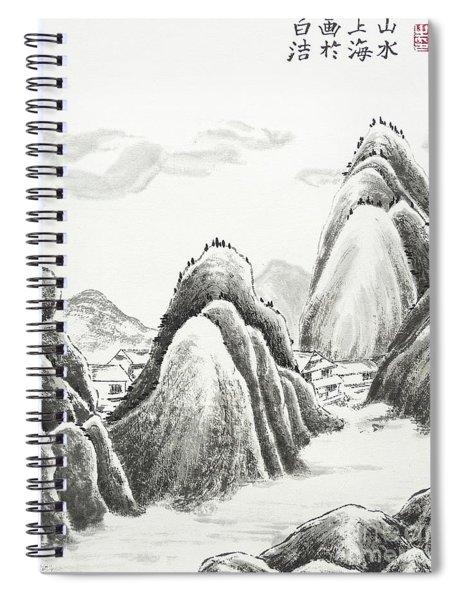 Mountain Village - Ink Spiral Notebook