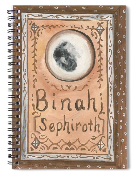 My Binah Spiral Notebook