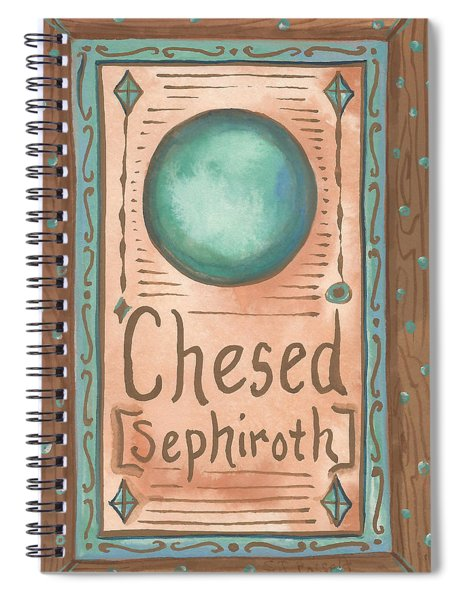 My Chesed Spiral Notebook
