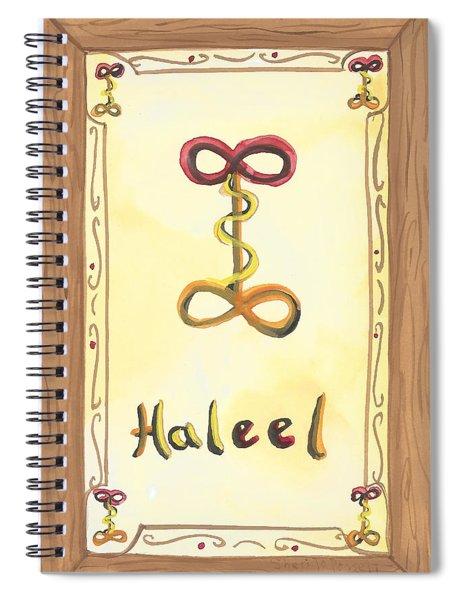 My Haleel Spiral Notebook