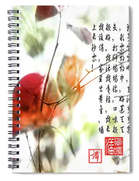 New Year Greeting Spiral Notebook