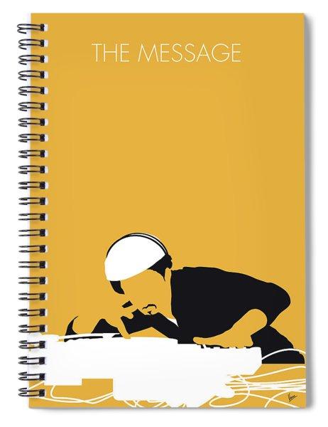 No114 My Grandmaster Flash Minimal Music Poster Spiral Notebook