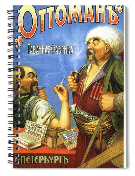 Ottoman's Tobacco Factory - Vintage Cigarette Advertising Poster - Turkish Cigarette Spiral Notebook