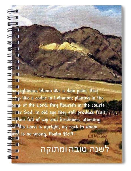Psalm 92 Spiral Notebook