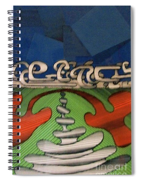 Rfb0102 Spiral Notebook