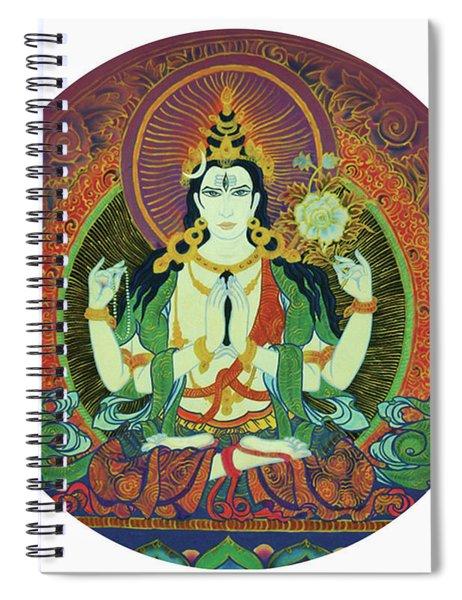 Sada Shiva  Spiral Notebook