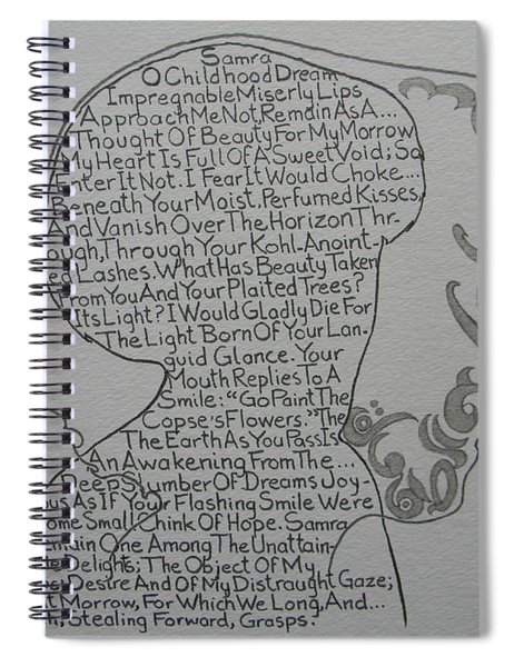 Samra Spiral Notebook