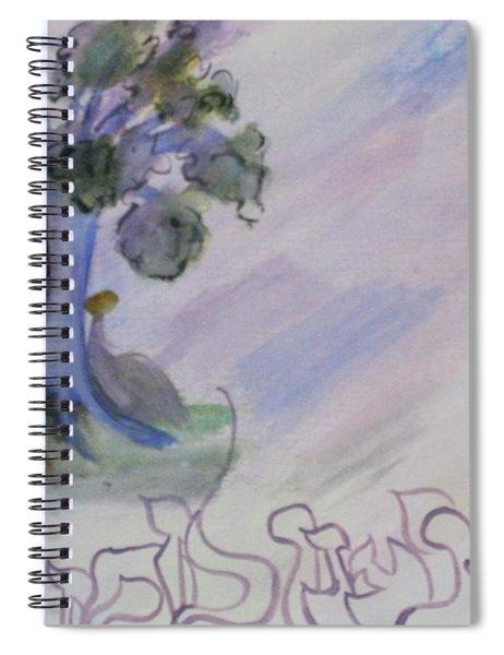 Shehecheyanu Spiral Notebook