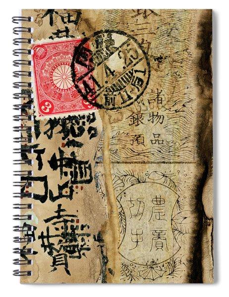 Shikoku April 25 1941 Spiral Notebook
