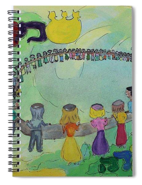 Simchat Torah Spiral Notebook