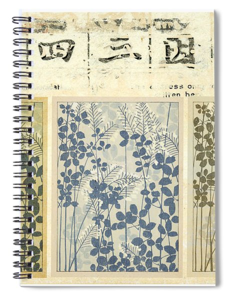 Spring Botanical Design Spiral Notebook