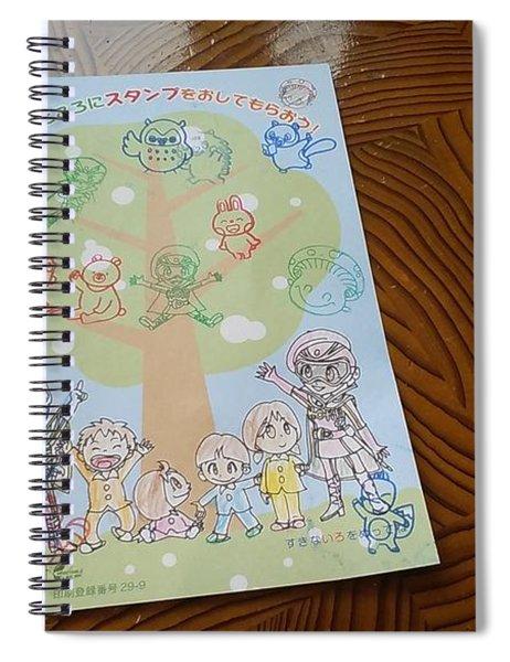 Stamp Rally Spiral Notebook