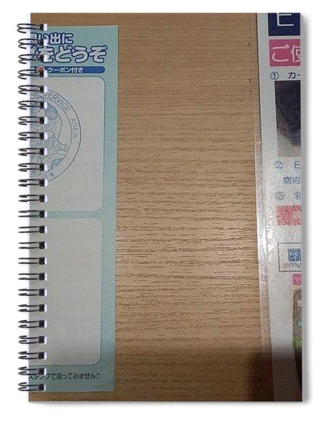 Stamp Spiral Notebook