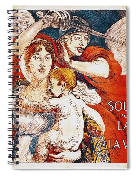 Subscribe To Hasten Peace By Victory Spiral Notebook