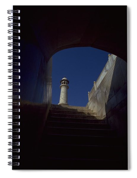 Taj Mahal Detail Spiral Notebook