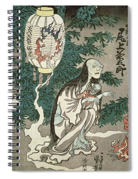 The Lantern Of The Ghost Of Sifigured O-iwa Spiral Notebook