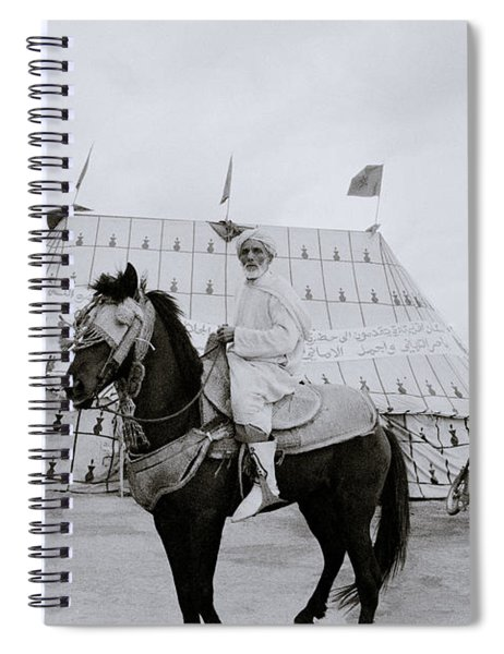 The Noble Man Spiral Notebook