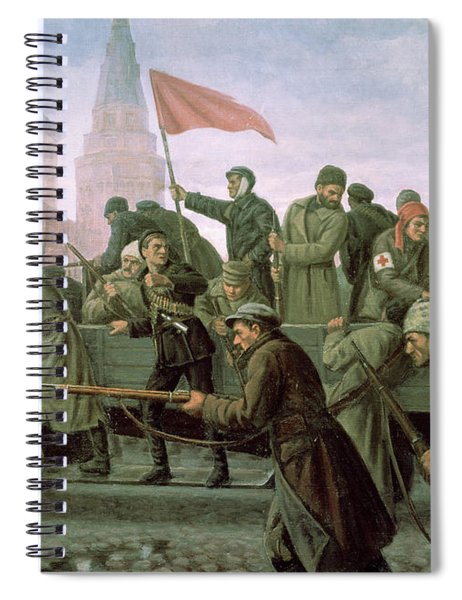 The Taking Of The Moscow Kremlin In 1917 Spiral Notebook
