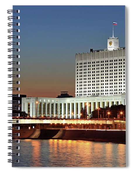 The White House Spiral Notebook