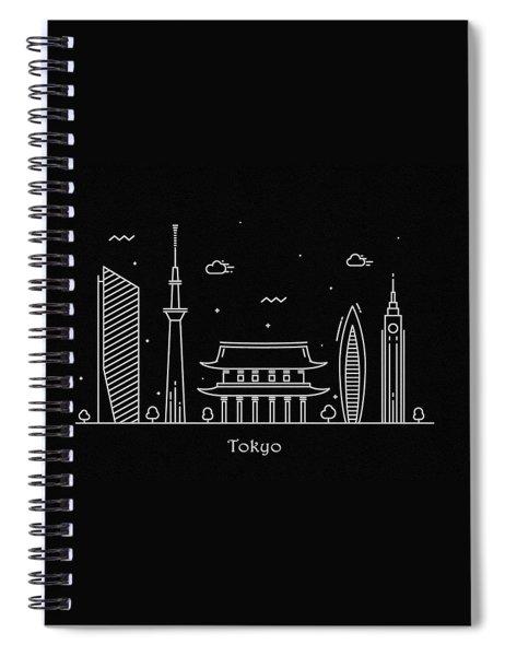 Tokyo Skyline Travel Poster Spiral Notebook