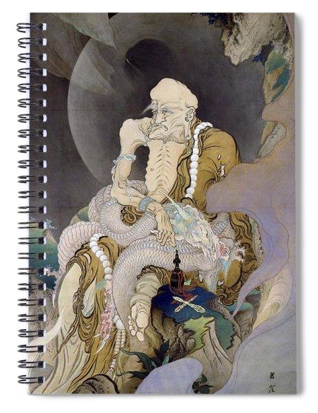 Top Quality Art - Fukuryurakanzu Spiral Notebook