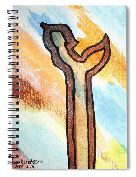 Tsade Sofit Spiral Notebook