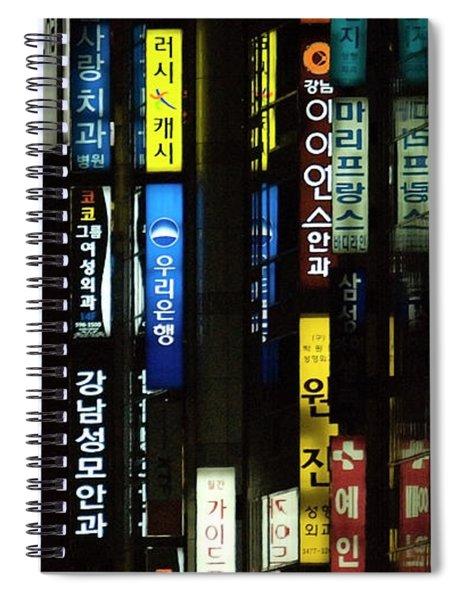 Urban City Light - Seoul Messages  Spiral Notebook