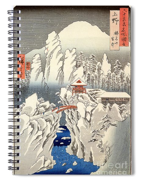 View Of Mount Haruna In The Snow Spiral Notebook