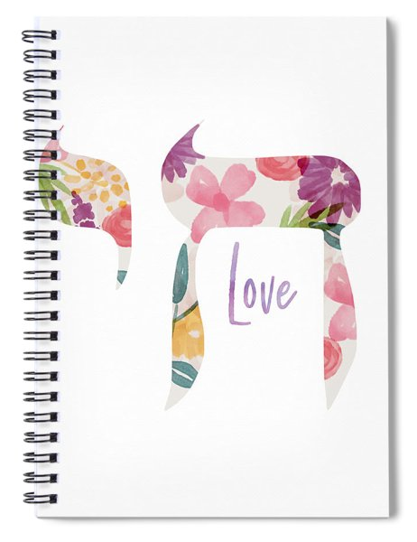 Watercolor Floral Chai Love- Art By Linda Woods Spiral Notebook