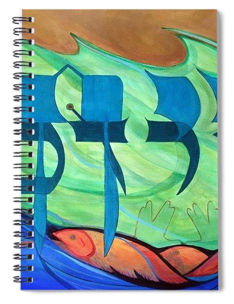 Wip  Day 3 Judaic Spiral Notebook