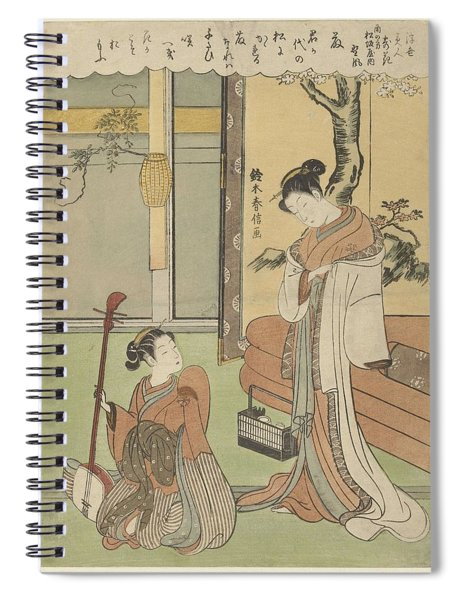 Woman At Water Basin, Utagawa Kuniyoshi, 1832 Spiral Notebook
