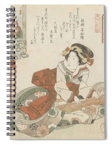 Woman Playing On The Koto, Utagawa Kuniyoshi, 1832 Spiral Notebook
