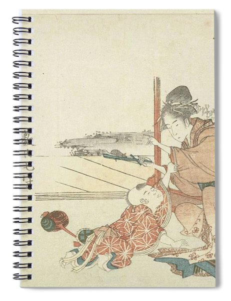 Woman Plays With Boy, Hishikawa Sori, 1804 Spiral Notebook