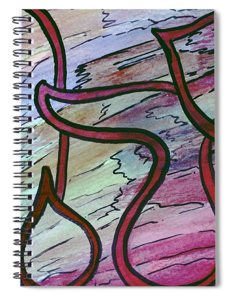 Yahu Lord  Spiral Notebook