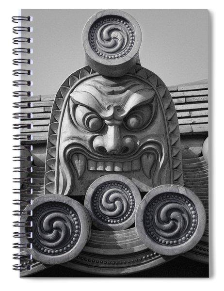 Yakushiji Temple Roof Tile Guardian - Nara Japan Spiral Notebook