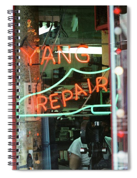 Yang Repair Spiral Notebook