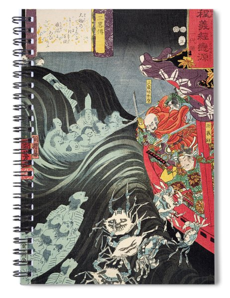 Yoshitsune With Benkei And Other Retainers In Their Ship Beset By The Ghosts Of Taira Spiral Notebook