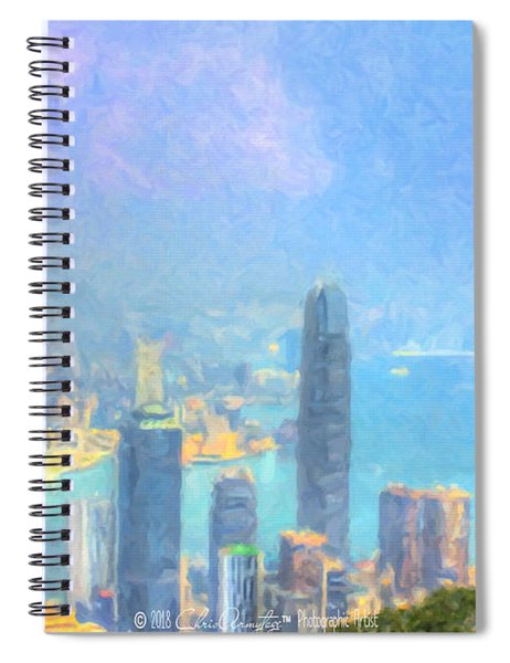 You Can Leave Hong Kong  Spiral Notebook