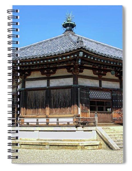 Yumedono Hall Of Dreams - Nara Japan Spiral Notebook