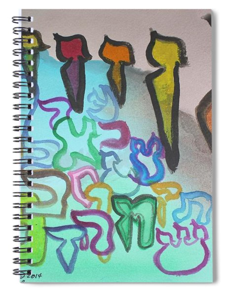 Zayin, Protecting The Tribe Ab24 Spiral Notebook