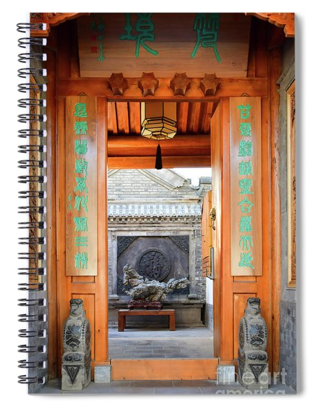 Fangija Hutong Spiral Notebook
